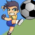 Fodboldspilleren